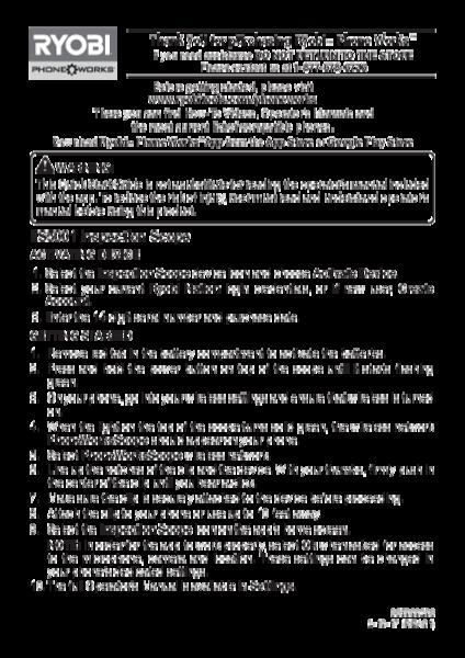 ES5001_209_QSG_scope_01.pdf -  Manual