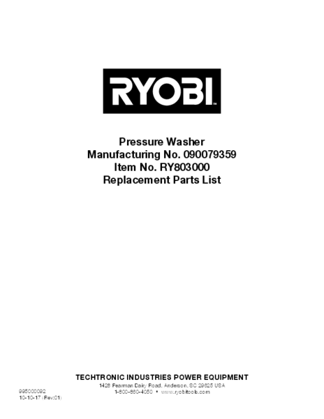 Ry803000 090079359 092 rpl   r 01
