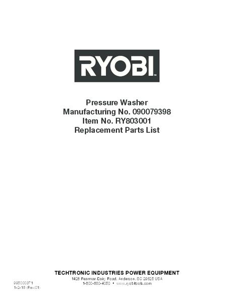 Ry803001 090079398 371 rpl   r 01