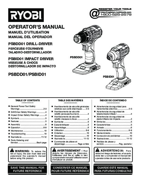 PSBCK01K_249_trilingual_02.pdf