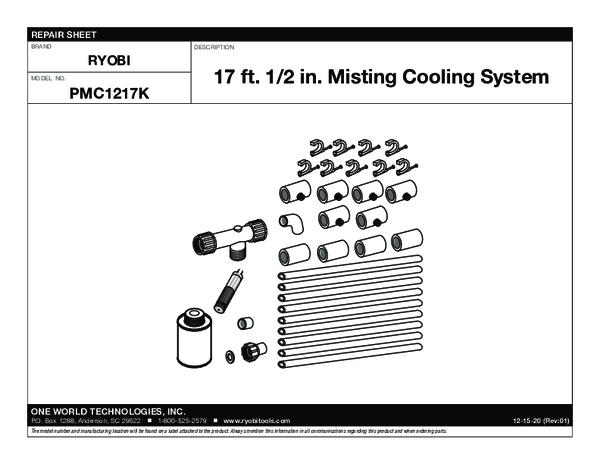 PMC1217K_086_r_01.pdf - Manual