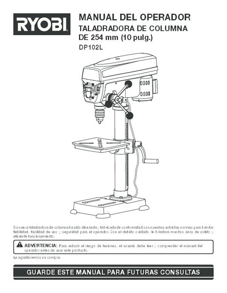 Dp102l 641 sp