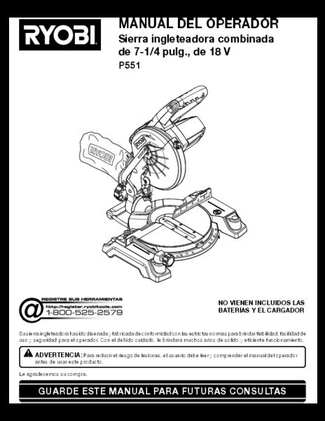 P551 224 sp
