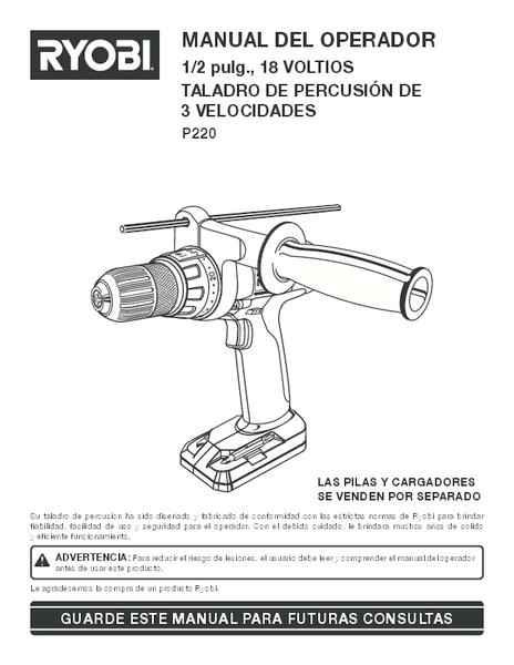 P220 541 sp