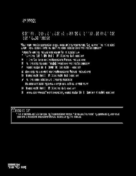 generator_inverter_flyer_RYi2200_02.pdf -  Manual