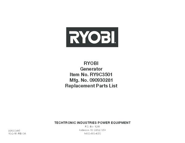 Ry9c3501 090930281 415 rpl   r 04