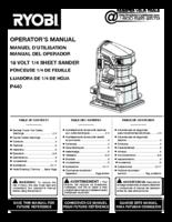P440 125 trilingual 02